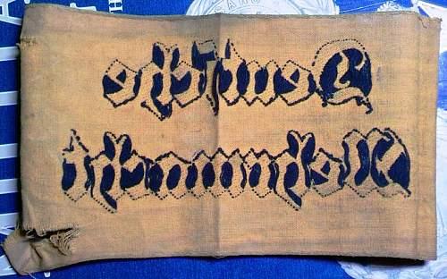 Deutsche Wehrmacht armband.
