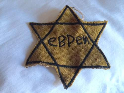 Real or Fake? Cyrillic star patch + ghetto polizei band