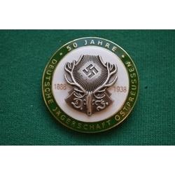 Name:  l_wwii-the-german-hunting-badge-94c8.jpg Views: 952 Size:  38.9 KB