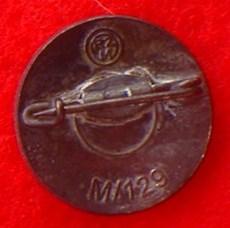 Name:  NSDAP M129 back.jpg Views: 355 Size:  22.4 KB