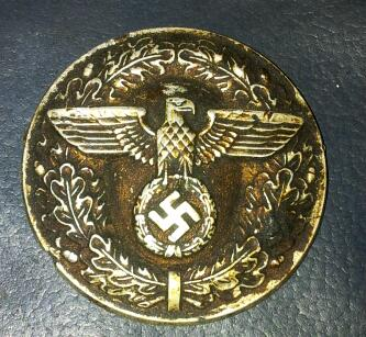 im asking for advice for NSDAP Political Leader's Buckle