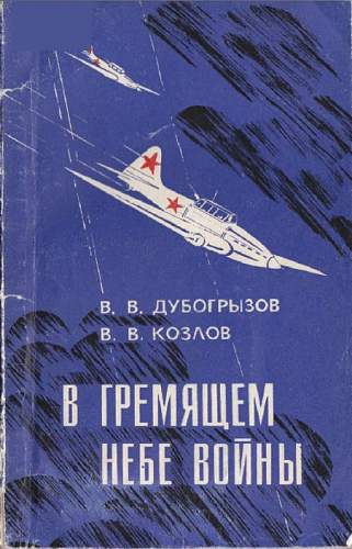 Order of the Red Star, #475207