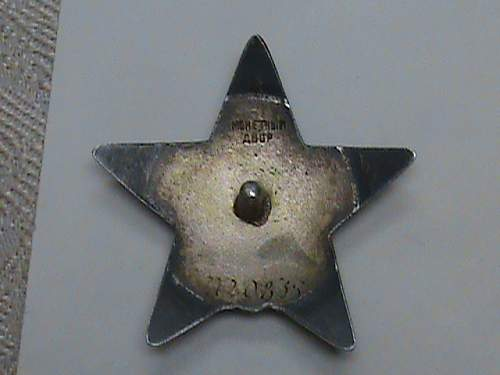 My Order of the Red Star