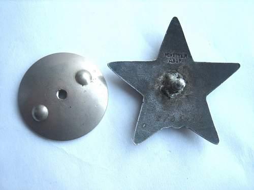 Red Star # 2105152 Moskovsky Zavod Platinapribor - MZPP