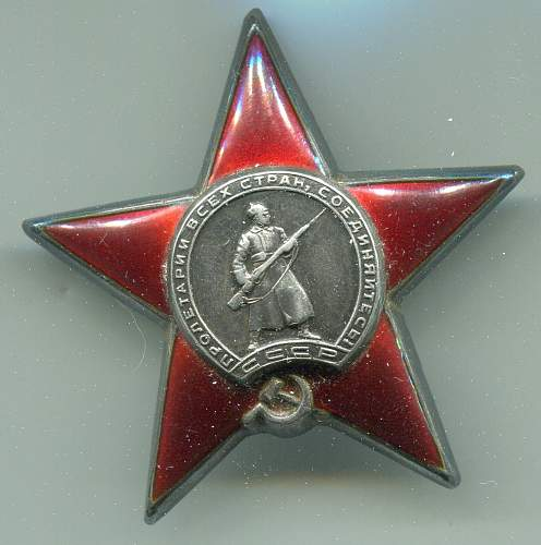 Order of the Red Star, #741777, Chief of Ordnance Supply, 138th Rifle Division