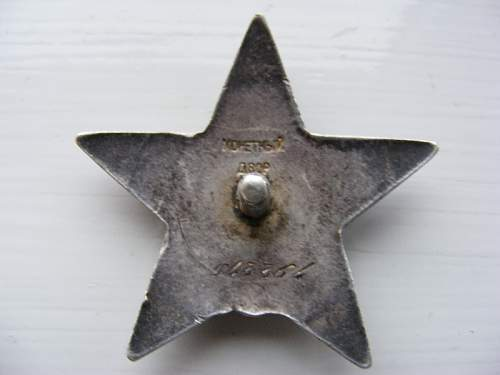 Order of the Red Star, nr. 1895345