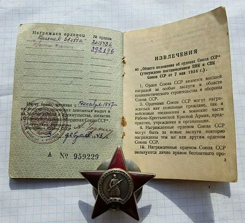 Red star order #2019436