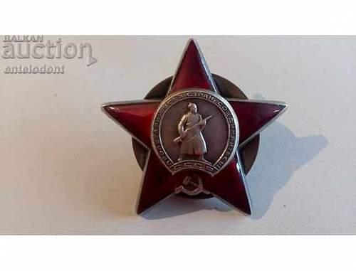 Order Red Star Original?