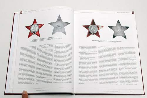 Very useful Red Star reference book