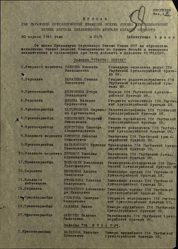 Order of the Red Star # 1756577 Kagormonyan Nariman Arutyunovich