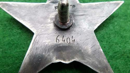 Order of the Red Star reproductions