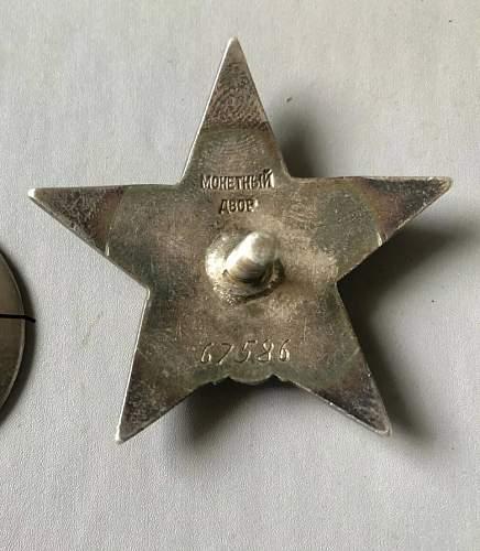 Red Star Type 4 Var. 1 #67586
