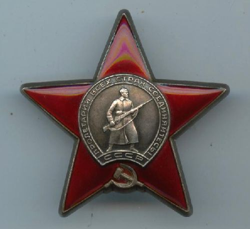 Order of the Red Star T2V7