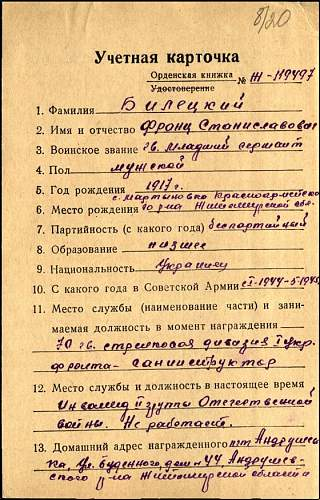 Order of the Red Star I bought long ago.