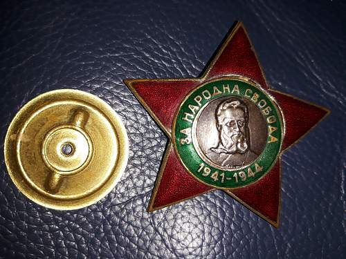 unknow class? Bulgaria Order of People's Freedom 1941-1944
