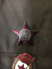 Order of the Red Star # 2665347 + Biography