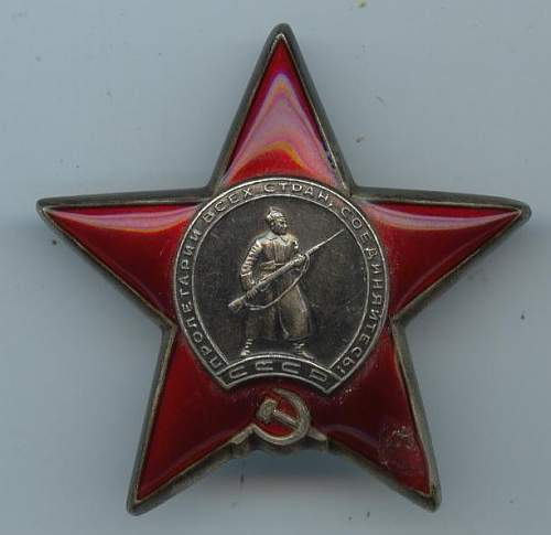 Order of the Red Star s/n 2896247