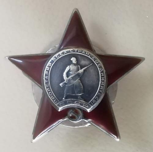 Order of the Red Star No. 1208992