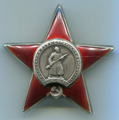 Order of the Red Star, #901161