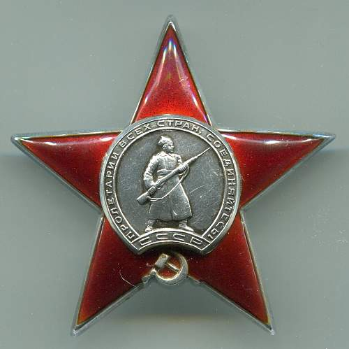 Order of the Red Star, #333394