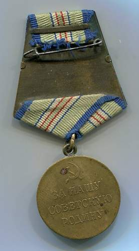 Click image for larger version.  Name:Medal for Defense of the Caucasus reverse.jpg Views:57 Size:86.3 KB ID:156382