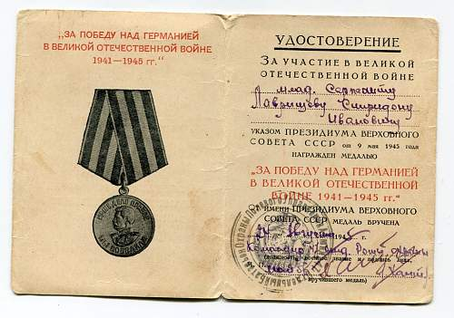 Click image for larger version.  Name:Victory over Germany document.jpg Views:71 Size:168.8 KB ID:156385