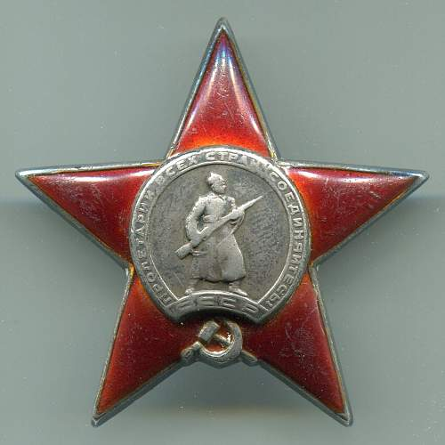 Order of the Red Star, 245580, 1st Tank Corps