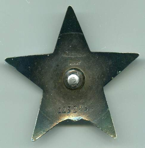 Order of the Red Star, #223285, Battery Commander