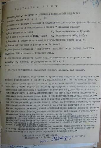 Click image for larger version.  Name:Anisimov Citation 1.jpg Views:62 Size:248.0 KB ID:163994