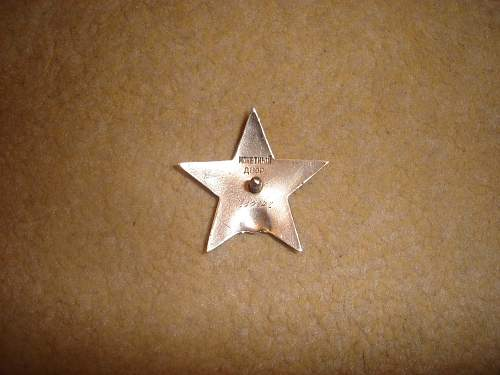 Order of the Red Star: 1260842