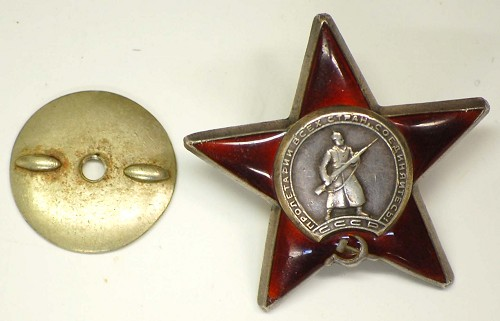 New Order of the Red Star: 2694936