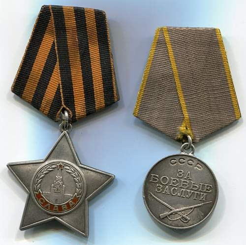 Order of the Red Star, #944930