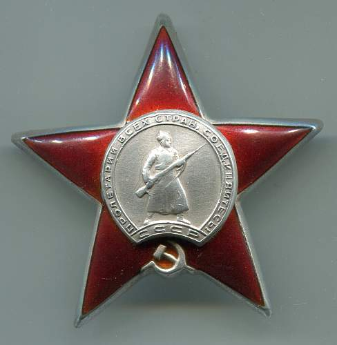 Order of the Red Star, #969601
