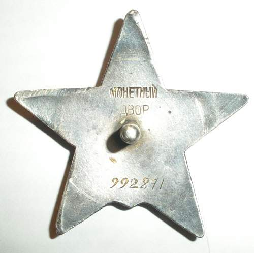 Order of the Red Star - 992871