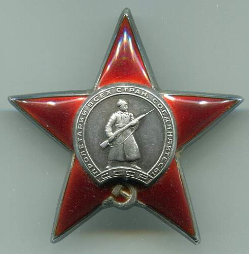 Order of the Red Star, #517416