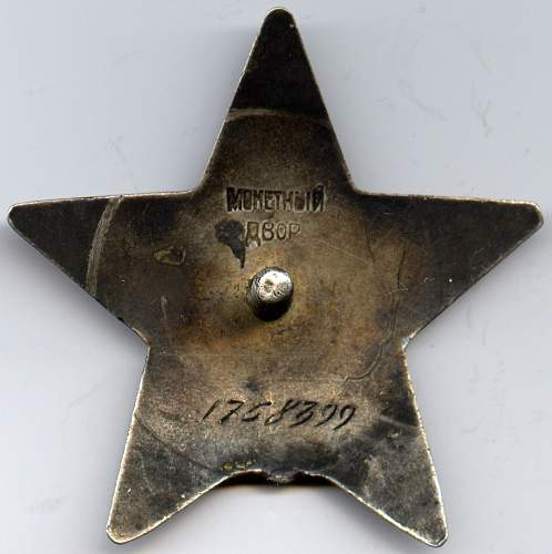 Red Star to mortar loader: 1758399