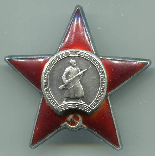 Order of the Red Star, #1746520, Platoon Leader