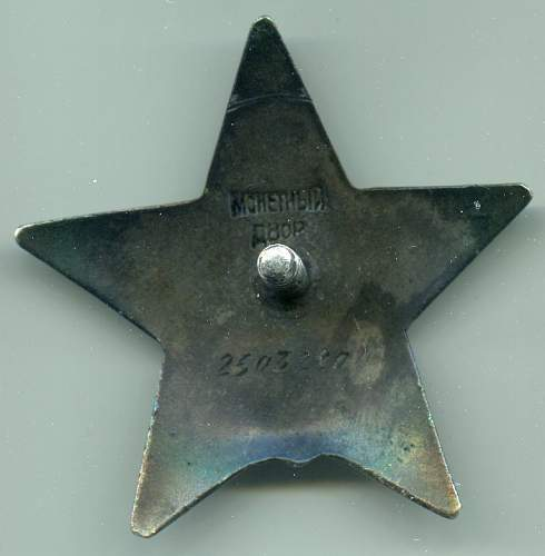 Order of the Red Star, #2503280