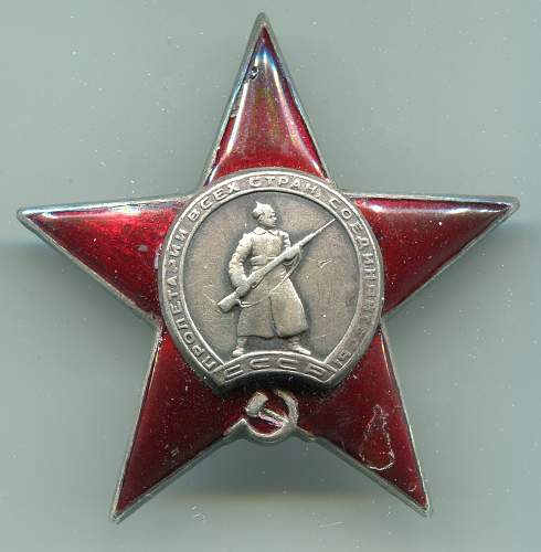 Order of the Red Star, 259490, T34 Driver