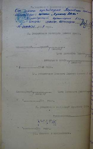 Click image for larger version.  Name:Pavlenko Citation 2.jpg Views:49 Size:246.6 KB ID:295881