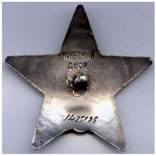 Order of the Red Star, 1425195, praise the lord & pass the ammunition!