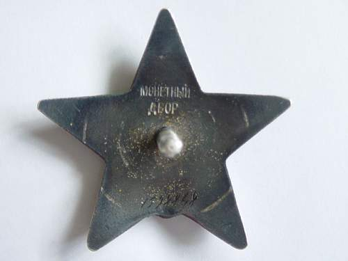 Click image for larger version.  Name:Order of the Red Star. 2 reverse.jpg Views:57 Size:139.9 KB ID:2978