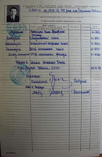 Click image for larger version.  Name:Gersamia Service Record 2.jpg Views:41 Size:259.8 KB ID:298155