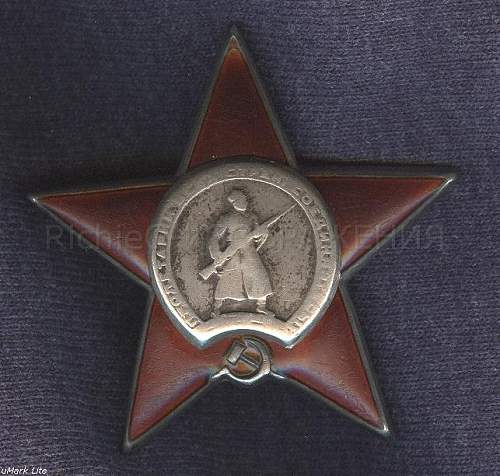 Order of the Red Star, Nr. 851362