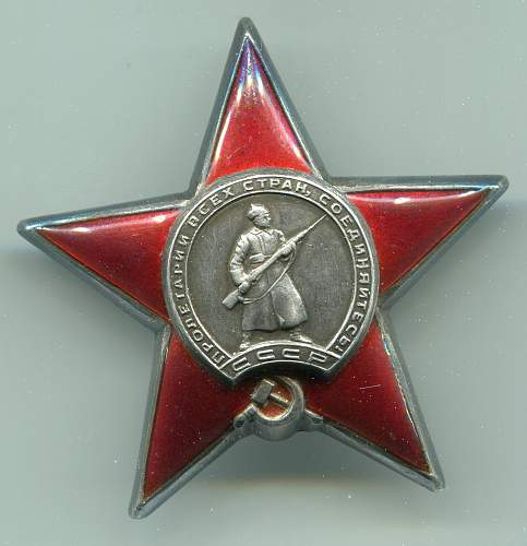 Order of the Red Star, 817594, Senior Watch Officer