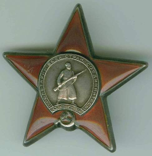 Order of the Red Star, Nr. 915864