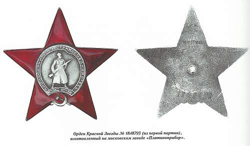 Questionable Order of the Red Star, 2265538