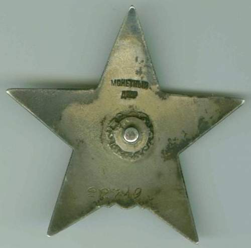 Low numbered Order of the Red Star: 22803