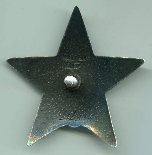 Order of the Red Star, Platoon Leader/Penal Company, #414378