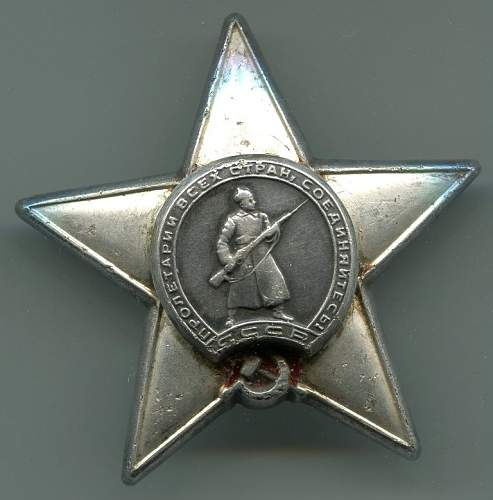 Red Star and other hardware